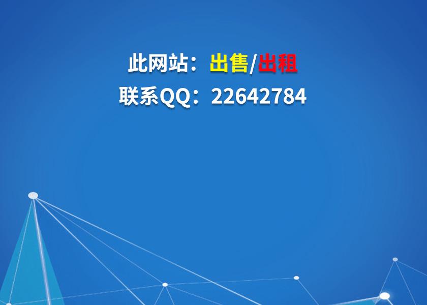 新葡京官网33179
